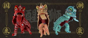 lion dance rigged 3D model