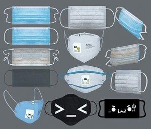 3D mask disposable model