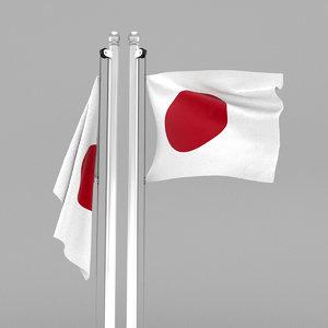 japan flag model