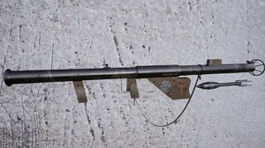 bazooka inches 236 model