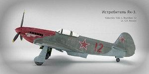 yakovlev yak-3 3D model