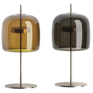 jube table lamp 3D model