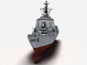 atago class destroyers 3D model