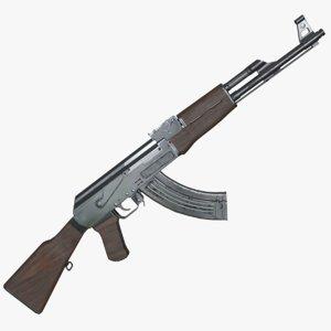 rifle weapon model