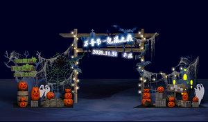 halloween display photo area 3D model