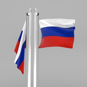 flag russia 3D model