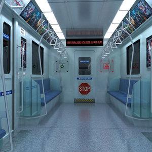 3D subway car interior