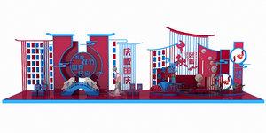 3D national day mid-autumn festival