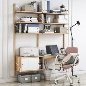 3D office svalnas combination