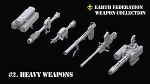 gundam ef weapon 2 3D
