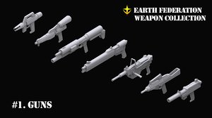3D model gundam ef weapon 1