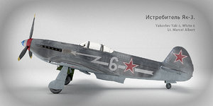 3D model yakovlev 3