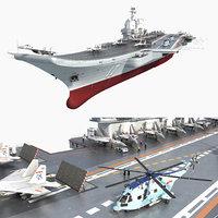 Shandong ship cv17