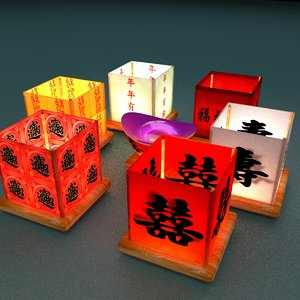 3D model chinese lantern water