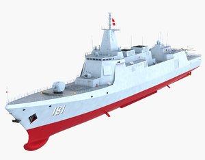 destroyer warship ship 3D