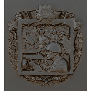 war bas-relief soldiers going 3D