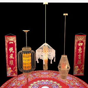 chinese red lantern couplet 3D